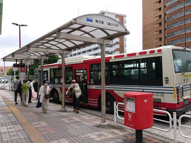 吉祥寺駅、三鷹駅、西武柳沢駅から来られる方へ バスのご案内
