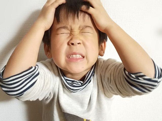 子どもの頭痛で1番多い緊張型頭痛でお困りの方へ