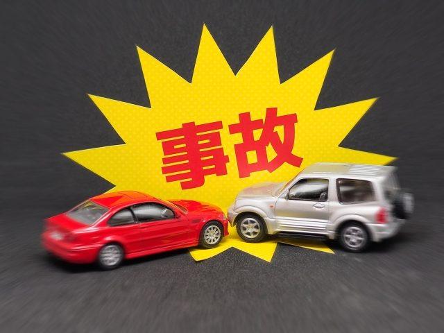 秋は交通事故の多い季節!!交通事故でお困りの方へ